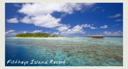 Filitheyo - best house reefs in the Maldives