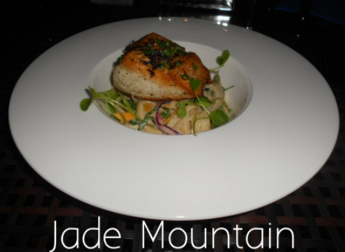 Jade Mountain Mackerel