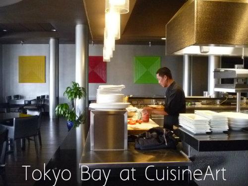 Tokyo Bay at CuisineArt